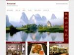 restaurant wordpress theme top3 free